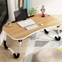 Bed desk folding table college dormitory laptop desk multi-function bedroom small table simple