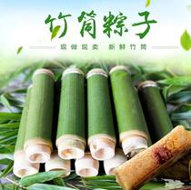 Bamboo tube dumplings mold bamboo tube rice steamed rice dumplings household commercial with lid bamboo tube rice bamboo barbecue support