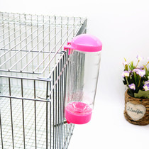 Rabbit Chinchilla guinea pig ball pitcher water dispenser hanging kettle 500 ml more provinces