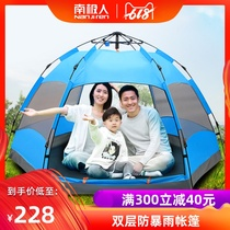 Antarctic tent outdoor 2 camping home outdoor camping rain thickening single 3-4 people fully automatic