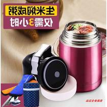 304 stainless steel stewing pot stewing Beaker large capacity vacuum insulation barrel student insulation lunch box 800 1000ml