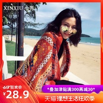 Scarf female shawl dual-use variety Beach scarf beach towel to increase the summer sunscreen scarf travel scarf