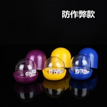 Color bar Cup color thickening with a stopper nightclub sieve Cup bottom care mother sieve KTV dice set dice