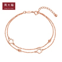 New Chow Tai Fook Jewelry simple peach 18k gold bracelet e122348 gift