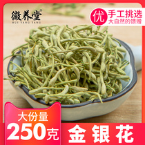 Fengqiu genuine Honeysuckle tea 250g bulk can be equipped with fat Dahai chrysanthemum tea bag small bag non-grade wild
