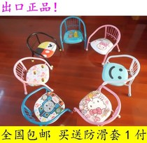 Cartoon pattern childrens small chair baby stool baby backrest chair bench toddler dining chair called Chair