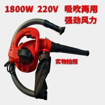 Household hair dryer blower power blowing blowing dust ash car 12-volt 24v vacuum cleaner barbecue DC