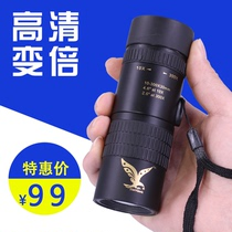 Adult student zoom telescope night vision high-definition high-definition concert cell phone camera Monocular Telescope