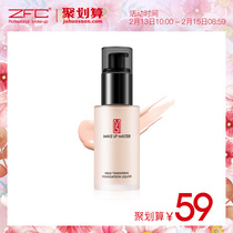 ZFC Soft Light foundation Liquid concealer Durable Moisturizing Solution