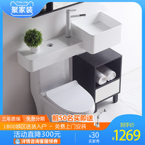 Minimalist home with toilet wash wash basin toilet wash basin artificial marble wall-mounted