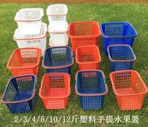Basket storage basket basket basket shopping basket fruit plastic basket strawberry picking vegetable basket vegetable shopping garden belt
