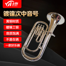 Eternal YONG HENG drop B tune three vertical key times Alto number nickel-plated Barry east hold the number of musical instrument beginner playing