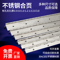 304 stainless steel long hinge row hinge long row hinge 1 inch lengthened 1 2 inch 1 5mm piano cabinet door hinge 1 8