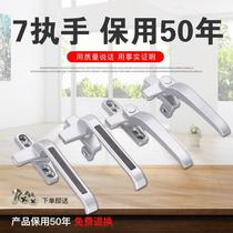 Lead alloy window accessories old-fashioned doors and Windows 7 Word old-fashioned window handle outside the window open push point pull handle accessories handle
