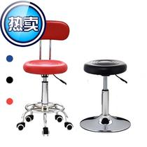 Bar chair lift chair stool chair rotation o lift beauty stool high stool fashion home back