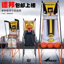 Indoor basketball rack shooting machine single adult children entertainment game activity basketball rack
