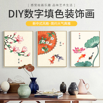 Coronavirus DIY digital oil painting Chinese living room throttle landscape flowers hand-painted color paint decorative painting fill