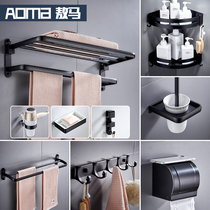 Towel rack black space aluminum toilet rack bathroom bathroom bathroom hardware pendant towel rack set combination
