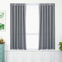 Full blackout curtains free punch installation simple Nordic simple bedroom living room bay window insulation telescopic rod finished curtain