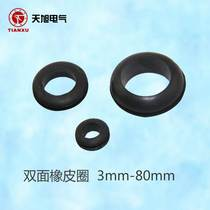 Double-sided rubber coil rubber ring seal ring over the coil wire protection ring Φ16 1000