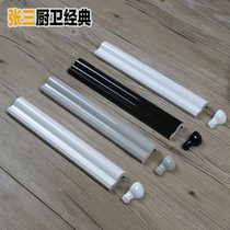 Nordic pure white ceramic waist line wall tile edge-cut Ohm wire layering Black Light shut strip strands