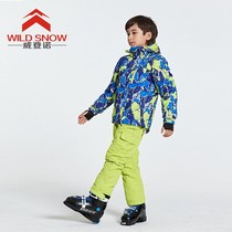 Childrens ski suit windproof child girl girl ski wear wear clothes suit