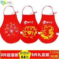 3 pieces of spring and summer autumn baby cotton belly bibs men and women baby clothes belly around the child Nezha Lotus pocket