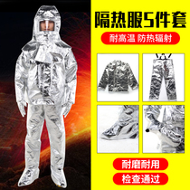 Fire insulation clothing 500 degrees 1000 degrees high temperature anti-hot clothes with back bag insulation clothing metallurgy flame retardant fire service