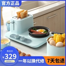 Donlim Dongling DL-3405 multi-function breakfast machine artifact tremolo three-in-one home sandwich toast
