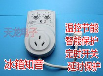 Refrigerator refrigerator companion electronic thermostat timer delay protector energy-saving switch