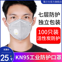 Mask dust-proof breathable anti-industrial dust gray men and women one-time decoration polished paint anti-formaldehyde odor haze