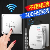 Emergency room door courtyard Bell wireless doorbell ringing loud people to remind the commercial intelligent visual