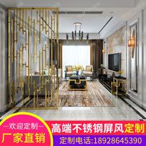 Stainless steel screen partition hollow living room custom drawing Honggu copper rose gold