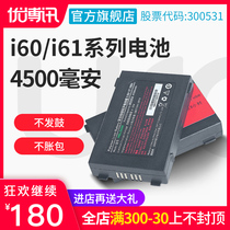 Urovo i6000s i6100s v5000 universal battery official original authentic pda accessories 4500 mAh HBL5000