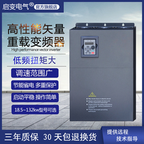 Start variable 380V heavy load inverter 18 5 22 30 37 45 55 75KW fan pump motor speed controller