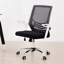 Jin Hee office chair reception chair conference net chair modern minimalist swivel chair visitor chair lift study computer