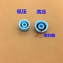BYD F3 air conditioning tube cover F3F3RG3L3G3RG6 Siri Qin G5S7 speed sharp song air conditioning air conditioning tube cover