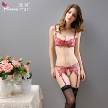 Fei MU sexy lingerie stockings passion set Bikini Tease three-point uniform female temptation to open the crotch