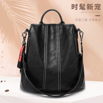 ins leather shoulder bag female 2019 new anti-theft soft leather Korean version of the wild leather large-capacity ladies backpack tide