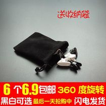 Headset clip 360-degree rotating noodles line flat line Round line phone headset ear clip ear clip ear line