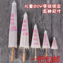 Toys mini students Chinese wind homemade kindergarten bamboo and wood umbrella children small paper umbrella gift dance handmade girl.