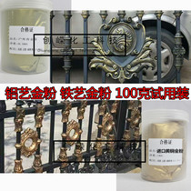 High-grade iron gold powder paint outdoor fadeless gold paint outdoor red gold bronze bronze gold powder 100g