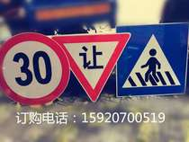 Custom-made traffic signs Road reflective signs warning signs limit signs Road signs speed limit signs