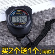 Electronic stopwatch timer Sports Fitness student race running track and field training swimming referee stopwatch