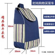 Shopping cart buy cart cloth bag large waterproof Oxford bag trolley trolley pull erst car thickened bag car bag.
