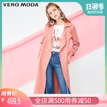 Vero Moda2019 spring new lapel tie straight long coat coat) 319109504