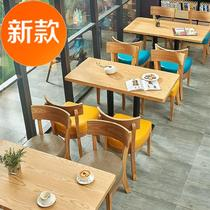 Cafe table rectangular Western restaurant Modern Minimalist Living Room simple apartment solid wood 1 fresh leisure combination