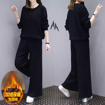 Cashmere big size womens fat mm200 Jin Autumn and winter wear foreign gas two set loose top + wide leg pants Sports set