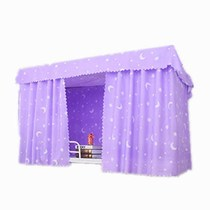 1 2m m bed curtain student dormitory bunk bed curtain dormitory shade cloth boys breathable bed mantle girls bed account