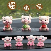 Vowed to find the new car ornaments cartoon doll ornaments shaking his head small creative car accessories interior resin shaking his head
